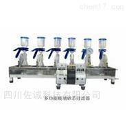 BLC-6型多功能玻璃砂芯过滤器