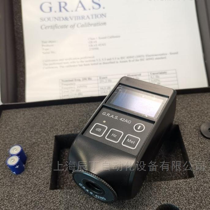 丹麦GRAS声学传感器46AE上海辰丁代理销售