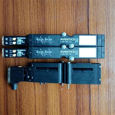 0820056051安沃驰Aventics气动电磁阀新rexroth品牌
