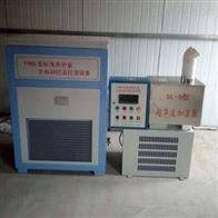 FHBS-100全自动混凝土养护室仪器设备