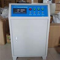 混凝土养护室控制器