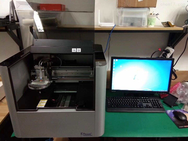 微电子打印机