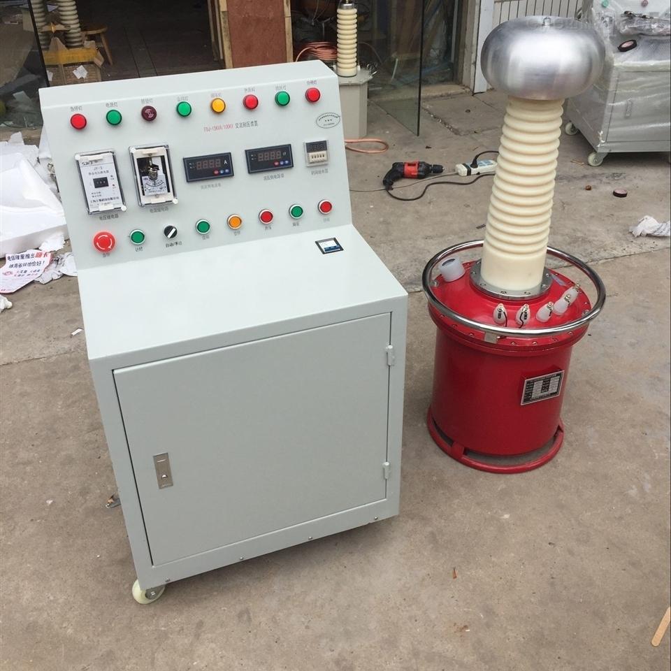 TQSB系列工频耐压试验测试仪装置