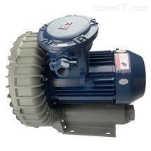 旋涡防爆高压气泵