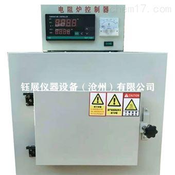 SX2-8-10箱式电阻炉 马弗炉