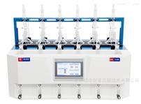DH2600硫化物酸化吹脱系统