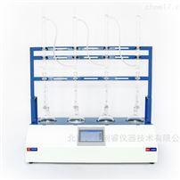 德合创睿DH2400挥发油/甲苯法水分测定仪