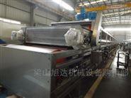 二手不锈钢钢带造粒机出售供应