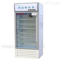 BLC-360单开门药品阴凉柜