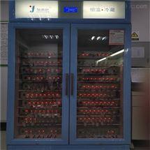 25℃电池恒温测试箱