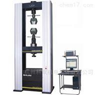 WDW-200E(20吨)微机控制电子式万能试验机