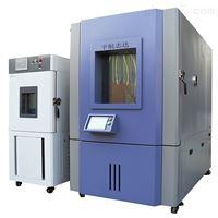 高低温湿热交变测试老化箱可程式恒温恒湿箱