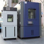 气候耐变循环高低温试验箱温湿度老化测试箱