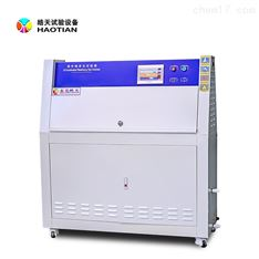 贴片产品紫外线老化测试机 紫外老化试验箱