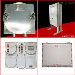 BXM52防爆照明配电箱内装德力西元件