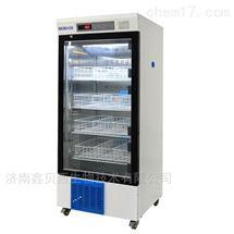 BXC-250血液冷藏箱