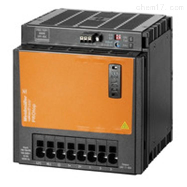 魏德米勒2466870000开关电源模块24V