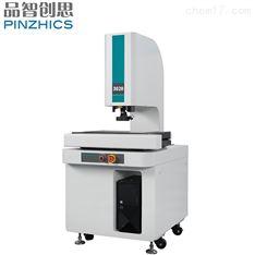 3D影像测量仪