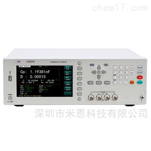 致新精密 ZX8590 高频精密阻抗分析仪