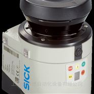 施克SICK二维激光扫描仪持久耐用