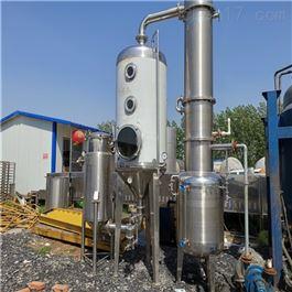二手硫酸钠MVR蒸发器