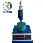 数显混凝土含气量测定仪技术参数与操作规程