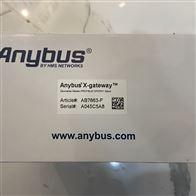 瑞典HMS Anybus通讯网关AB7013-C原装现货