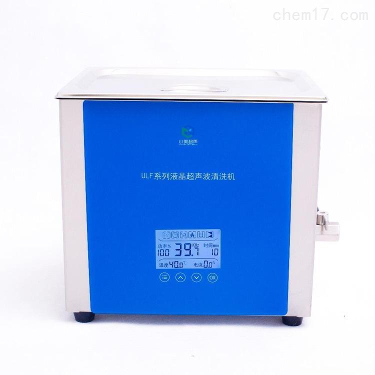 低频超声波清洗机