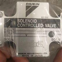 KSO-G02-8CP-30日本大金DAIKIN电磁阀