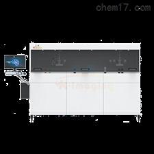 PHS284ALS GC自动化通用化学工作站系统