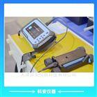LR-G150钢筋扫描仪