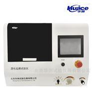 华测-低压漏电起痕测试仪