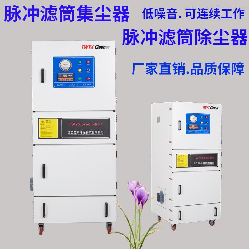 MCJC-5500 5.5KW集尘机