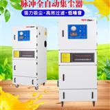 JC-2200  2.2KW 粉尘布袋式集尘机