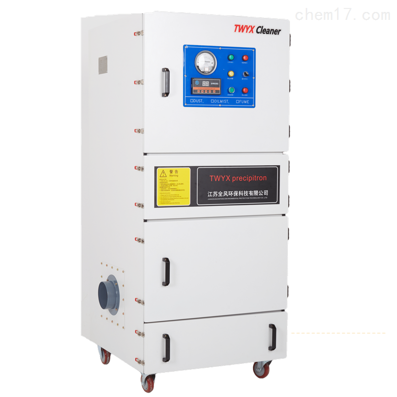CNC加工中心粉尘专用集尘器