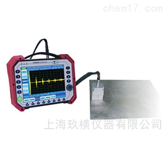 中科汉威 多功能电磁检测仪使用方法