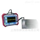中科汉威 多功能电磁检测仪注意事项