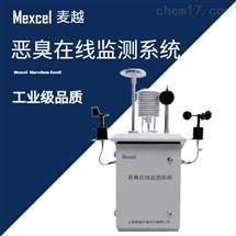 M-2060C垃圾场恶臭在线监测仪器
