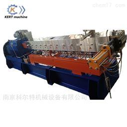 双螺杆挤出机造粒机成套设备 南京科尔特