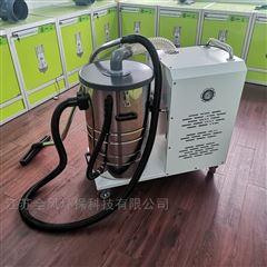 CNC加工中心配套铁屑吸尘器