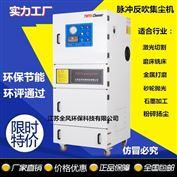 MCJC移动式磨床脉冲吸尘器厂家