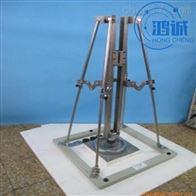 防水卷材抗冲击性能试验仪