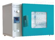 热空气消毒箱(干热)