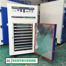 热风循环惠州精密均匀温度智能烘炉节能烤箱