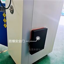 循环风高温450度现货铁氟龙精密恒温烤箱速发货