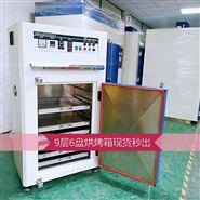 商用大容量6层通用型均匀热量高效电烤箱