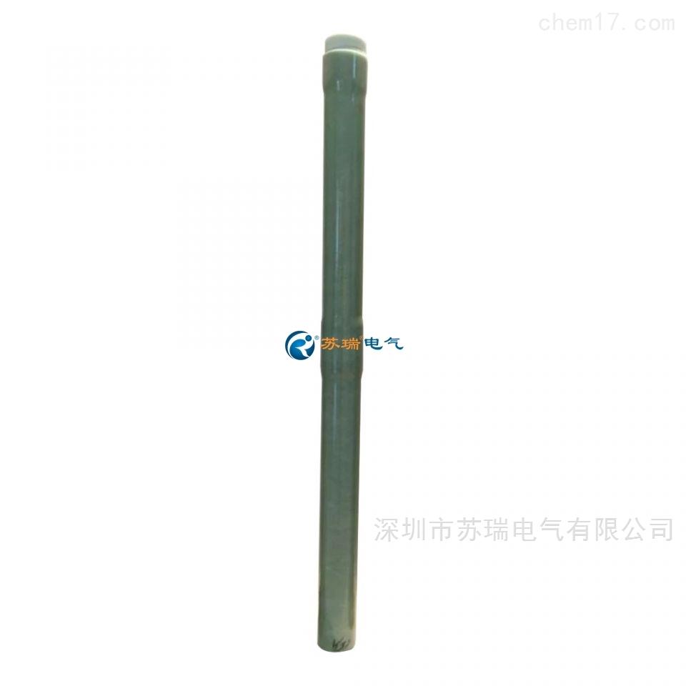 高压限流熔断器绝缘支架