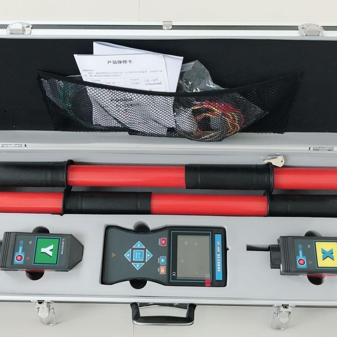 TAG-8600D无线高压核相仪