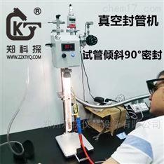 北京供应真空试管封管机系统 郑科探