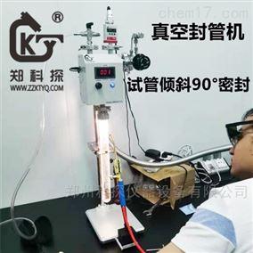 郑科探 KT-1ZF实验室真空封管机系统